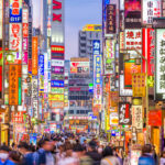 A crowded street in Tokyo